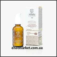 Пептидный дневной крем для лица «Активная регенерация» серии «Проросшие зерна» White Mandarin (50 мл / 51 г)