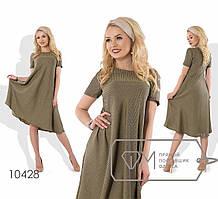 Женское платье из жаккарда