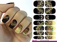 Наклейки для дизайна ногтей № 15, фото 1