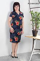 Нарядное платье больших размеров Цветы р.50-60 , фото 1