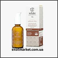 Пептидный ночной крем для лица «Активная регенерация» серии «Проросшие зерна» White Mandarin (50 мл / 51 г)