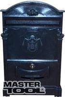 Ящик почтовый пластиковый 410х250х80 мм коричневый