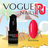 Гель лак Багамы Vogue Nails коллекция Райские каникулы