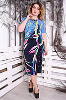Платье Шлица М1, фото 1