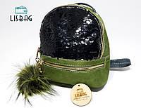 Женский темно-зеленый рюкзак с двухсторонними пайетками хорошего качества