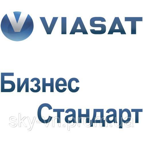 "Viasat ""Бизнес Стандарт"" - Скай Мастер (ТМ)  / SkyMaster © / SKY.VN.UA в Виннице"