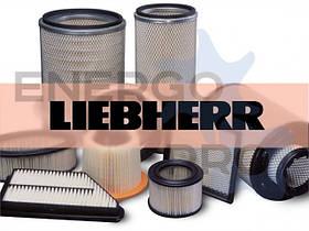 Фильтры к Liebherr
