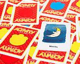 Настільна гра Piatnik Актівіті для малюків (776441), фото 5