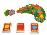 Настільна гра Piatnik Актівіті для малюків (776441), фото 3