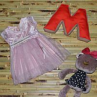 Платье нарядное (6 мес.)