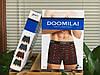 Мужские стрейчевые боксеры из бамбука «DOOMILAI» Арт.D-01091, фото 2
