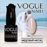 Гель лак Медовый месяц Vogue Nails коллекция Счастливый день, фото 1