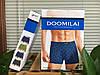 Мужские стрейчевые боксеры из бамбука «DOOMILAI» Арт.D-01095, фото 2