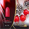 Гель лак Алый перламутр Vogue Nails коллекция Перламутр