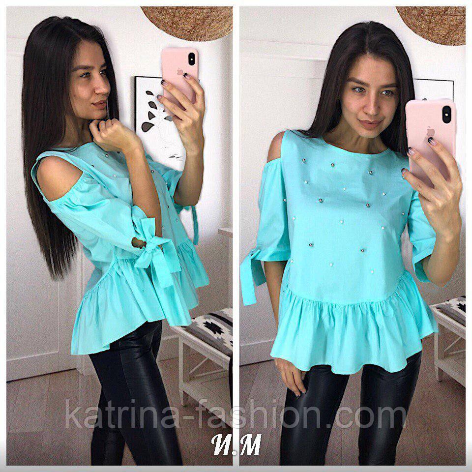 Женская хлопковая блуза с жемчугом (5 цветов)