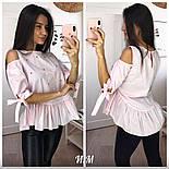 Женская хлопковая блуза с жемчугом (5 цветов), фото 7
