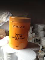 Серия O'REVLE Magic Repair - Восстановление и увлажнение волос O'REVLE Magic Repair Mask No.3