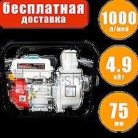 Мотопомпа 1000 л/мин, 8 м всасывание, 30 м подача, для чистой и грязной воды, осушения, водоснабжения, Eurotec