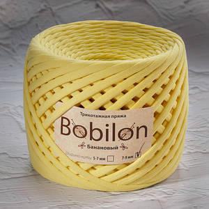 Трикотажная пряжа Bobilon Medium (7-9мм). Банановый