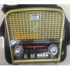 Радиоприемник SW-008U(USB.TF.SD,фонарик), фото 2
