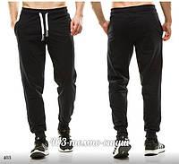 Штаны спорт мужские на манжете с карманами двухнитка 48 6c81a92d9fc2e