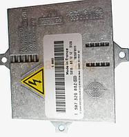 Ксеноновый блок розжига 1307329074  D2S/D2R.