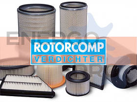Воздушный фильтр Rotorcomp R8556 (Аналог)