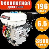 Двигатель бензиновый 6.5 л.с, 3600 об/мин, 196 куб.см, бензомотор, бензодвигатель для мотопомп, Eurotec PU 229