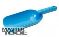 Mastertool  Совок для сыпучих продуктов, Арт.: 92-0145