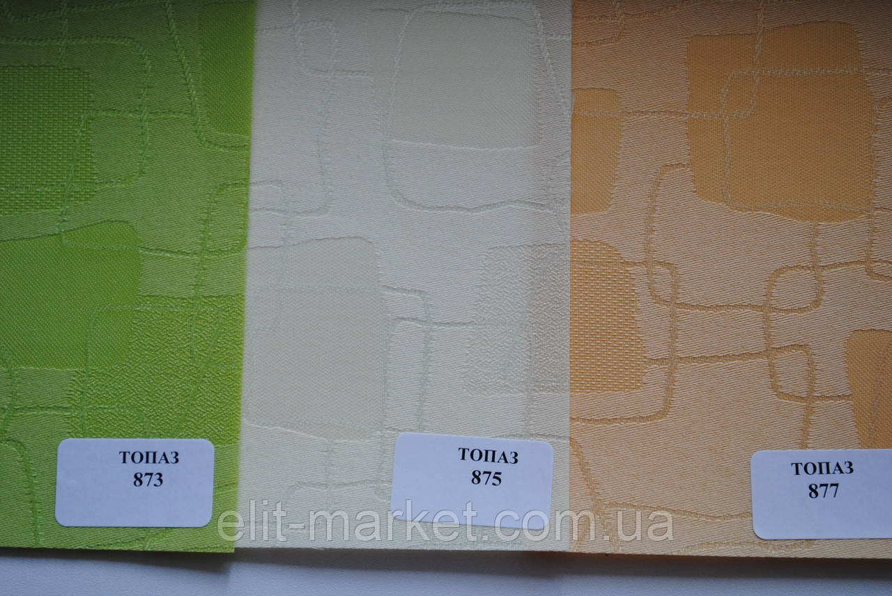 Тканини для рулонних штор TOPAZ від виробника