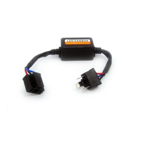Обманки Н4 (LED CANBUS) для светодиодных ламп