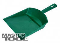 Совок для мусора 205 мм, Арт.: 92-0163
