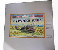 Инкубатор Курочка Ряба на 80 яиц автомат, фото 1