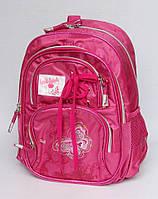 0f1e117c348b Детские Рюкзаки Розового Цвета — Купить Недорого у Проверенных ...