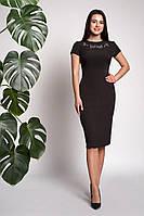 Платье прямого покроя Мирела 0315_2 Чёрное