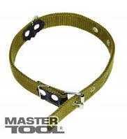 Mastertool Ошейник для животных двухслойный с кожаными вставками. 35мм*600мм, Арт.: 92-0227