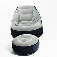 Надувное кресло с пуфиком Intex 102x127x76 cм (68564)