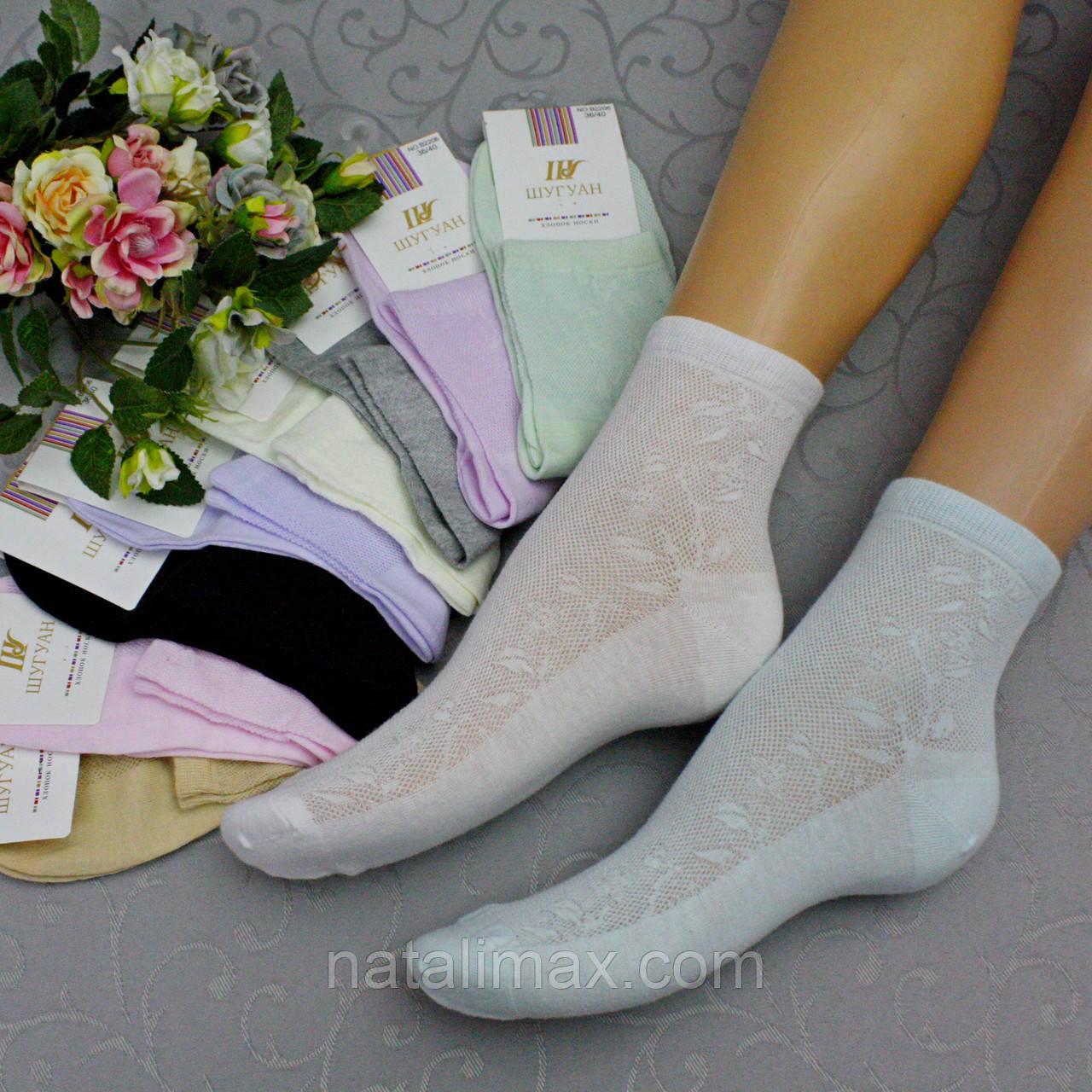 0c931fdb311d Носки женские и подростковые оптом дешево : продажа носков, купить ...