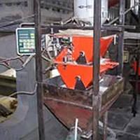 Весы бункерные-дозатор ВБ-10