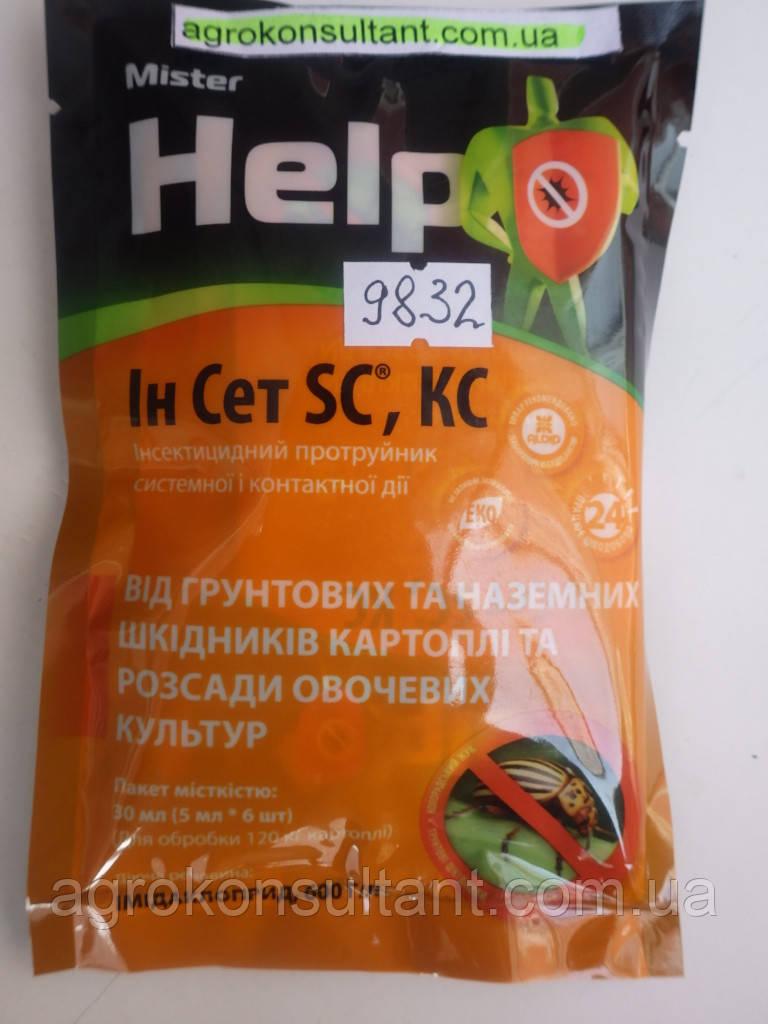 Протравитель инсектицидный Ин сет (30 мл) — обработка картофеля перед посадкой от вредителей