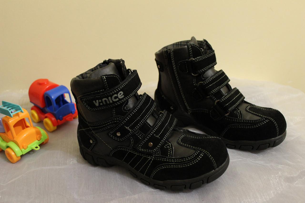Ботинки демисезонные для мальчика черные Размер 35