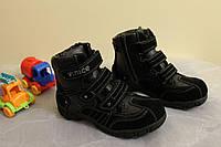 Ботинки демисезонные для мальчика черные Размер 33 - 35