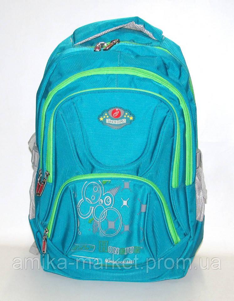 244fd452ca57 Школьный рюкзак HONGJUN изумрудный цвет - Амика-маркет в Хмельницком