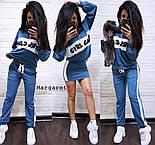 """Женский крутой костюм-тройка """"Девочка Банда"""": свитшот, штаны и юбка с лампасом (5 цветов), фото 3"""
