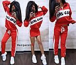 """Женский крутой костюм-тройка """"Девочка Банда"""": свитшот, штаны и юбка с лампасом (5 цветов), фото 8"""