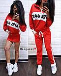 """Женский крутой костюм-тройка """"Девочка Банда"""": свитшот, штаны и юбка с лампасом (5 цветов), фото 9"""