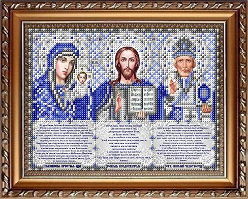 """Схема для вышивки бисером """"Триптих с молитвами в серебре"""" ИС-5062"""