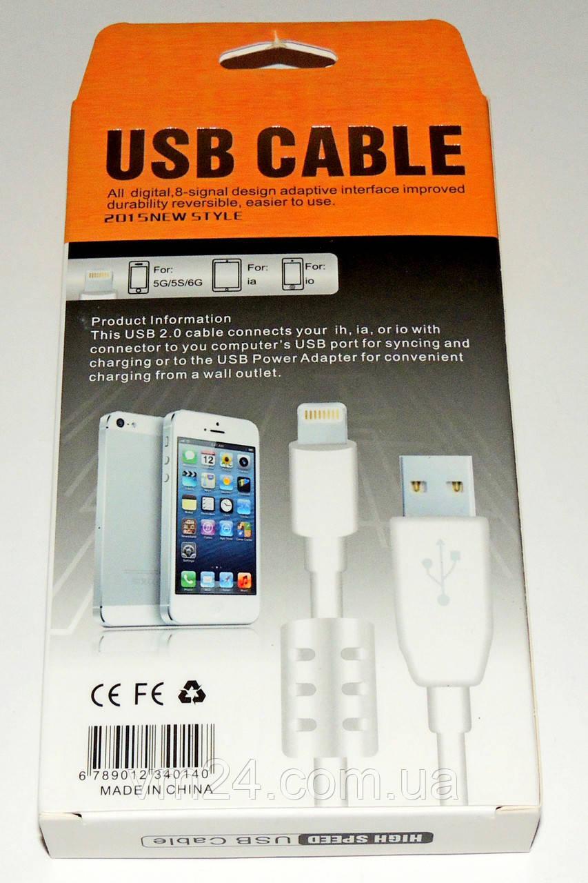 Кабель USB для IPHONE 5/6/7/8/X -1.5m