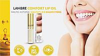 Масло (бальзам) для губ - comfort lip oil lambre (ламбре) - 3мл.
