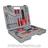 Набор инструмента с комплектом метизов и аксессуаров 100ед. [] INTERTOOL ET-5100, фото 3